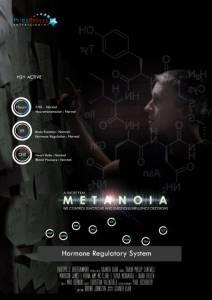 Metanoia / Metanoia (2016)