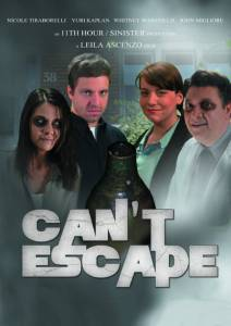 Can't Escape / Can't Escape (2016)