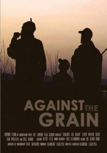 Against the Grain / Against the Grain (2016)