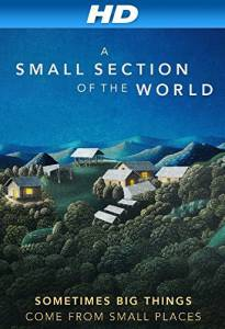 A Small Section of the World / A Small Section of the World (2014)