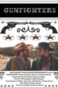 Gunfighters / Gunfighters (2016)