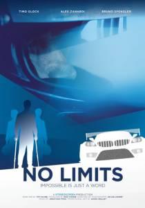No Limits / No Limits (2015)