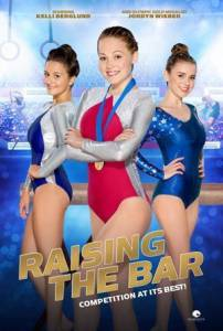 Raising the Bar / Raising the Bar (2016)