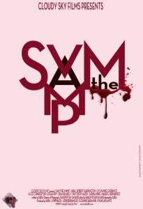 SAM the VAMP / SAM the VAMP (2016)