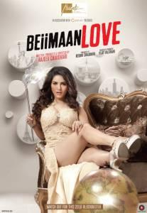 Beiimaan Love / Beiimaan Love (2016)