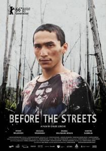 Avant les rues / Avant les rues (2016)