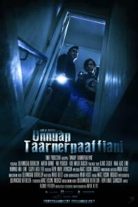 Unnuap Taarnerpaaffiani / Unnuap Taarnerpaaffiani (2014)