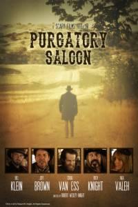 Purgatory Saloon / Purgatory Saloon (2015)