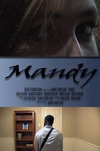 Mandy / Mandy (2016)