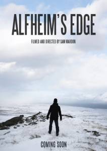 Alfheim's Edge / Alfheim's Edge (2016)