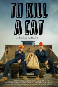 To Kill a Cat / To Kill a Cat (2015)