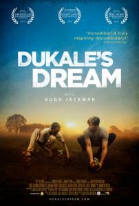 Dukale's Dream / Dukale's Dream (2015)