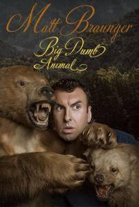 Matt Braunger: Big Dumb Animal (ТВ) / Matt Braunger: Big Dumb Animal (ТВ) (2015)