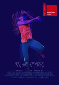 The Fits / The Fits (2015)