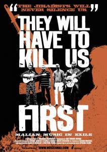 They Will Have to Kill Us First / They Will Have to Kill Us First (2015)