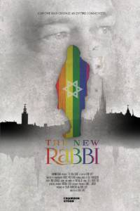 The New Rabbi / The New Rabbi (2016)
