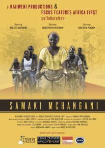 Samaki Mchangani / Samaki Mchangani (2014)