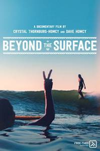 Beyond the Surface / Beyond the Surface (2014)