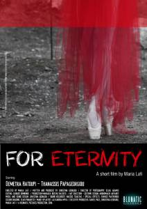 For Eternity / For Eternity (2014)