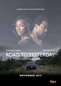 Road to Yesterday / Road to Yesterday (2016)