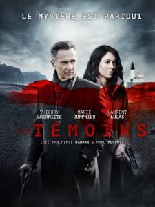 Свидетели (мини-сериал) / Les tmoins (2014 (1 сезон))