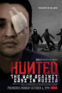 Загнанные: Террор против   России (ТВ) / Hunted: The War Against Gays in Russia (2014)