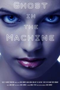 Ghost in the Machine / Ghost in the Machine (2016)