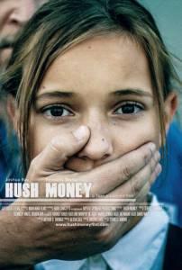 Hush Money / Hush Money (2016)