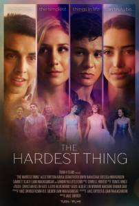 The Hardest Thing / The Hardest Thing (2016)