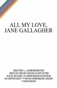 All My Love, Jane Gallagher / All My Love, Jane Gallagher (2014)