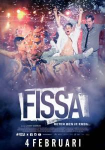 Fissa / Fissa (2016)