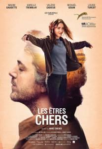 Возлюбленные / Les tres chers (2015)