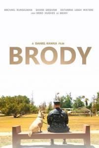 Brody / Brody (2016)
