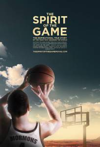 Дух игры / The Spirit of the Game (2016)