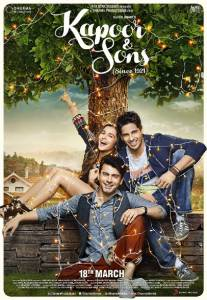 Kapoor and Sons / Kapoor and Sons (2016)