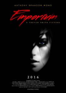 Emporium / Emporium (2016)