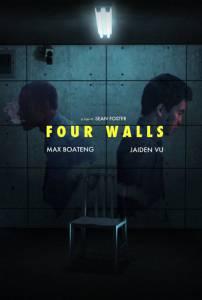 Four Walls / Four Walls (2016)