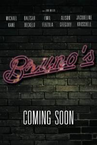 Bruno's / Bruno's (2014)
