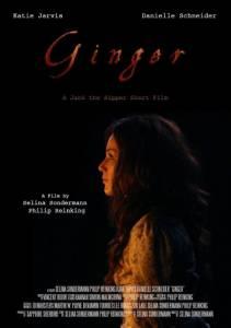 Джинджер / Ginger (2015)