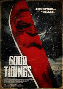 Good Tidings / Good Tidings (2016)