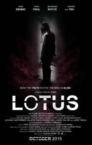 Lotus / Lotus (2016)
