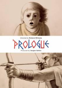 Пролог / Prologue (2015)