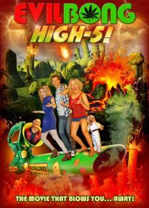Evil Bong: High5 / Evil Bong: High5 (2016)