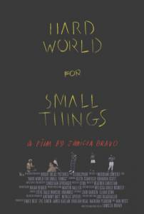 Hard World for Small Things / Hard World for Small Things (2016)