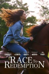 Race to Redemption / Race to Redemption (2016)