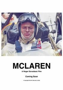 McLaren / McLaren (2016)