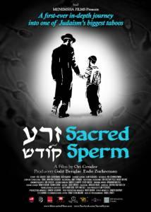 Священное семя / Sacred Sperm (2014)