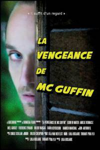 La vengeance de Mc Guffin / La vengeance de Mc Guffin (2016)