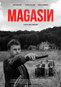 Magasin / Magasin (2015)