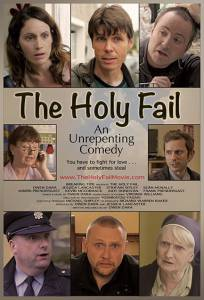 The Holy Fail / The Holy Fail (2016)